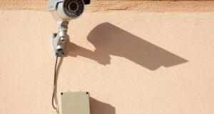 Überwachungskamera Hauswand