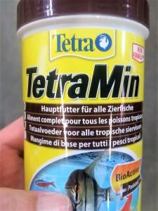 Hochwertiges Fischfutter von Tetra